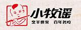 合作品牌-小牧谣美食餐饮连锁机构