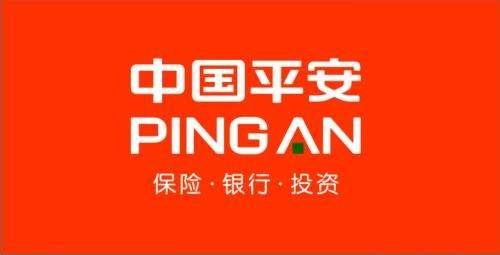 合作品牌-中国平安