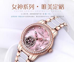 手表产品精修