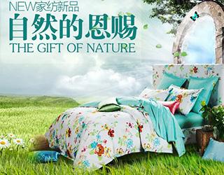 家居用品-枕头主图设计