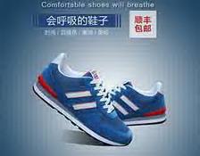 淘宝运动鞋产品主图设计